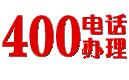400靓号网logo